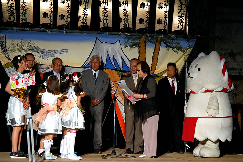 T&F GIRLS